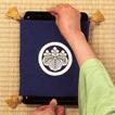 祝儀盆の使い方手順1