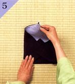 台付帛紗のつつみ方手順5