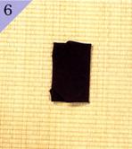 台付帛紗のつつみ方手順6