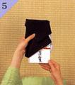 台付帛紗での渡し方手順5