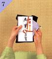 台付帛紗での渡し方手順7
