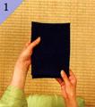 手帛紗(つつみ帛紗)での渡し方手順1